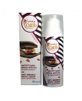 Anti Wringle Night Cream With Carob Syrup 50ml