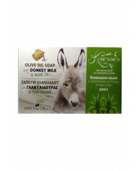 Olive Oil Soap with Donkey Milk & Aloe extract