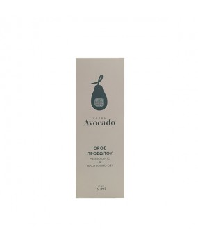 Face Serum with Avocado & Hyaluronic Acid 30ml