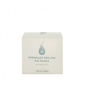 Peeling Mask for Face with Avocado 50ml