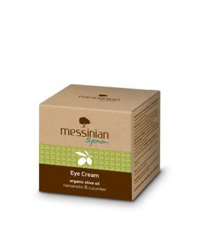 Eye Cream Hamamelis & Cucumber 30ml