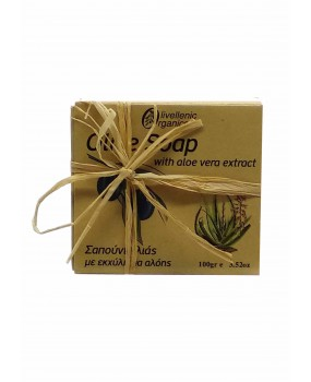 Olive Soap with Aloe Vera Extract