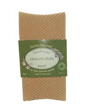 Olive Soap Natural