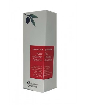 Bio Organic Face Exfoliating Olive Cream