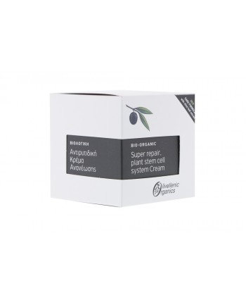 Super Repair Plant Stem Cell System Cream
