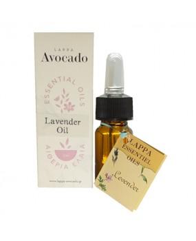 Lavender Oil 7ml
