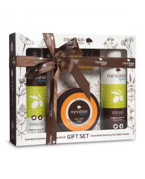 Gift Set Lemon & Fig No2