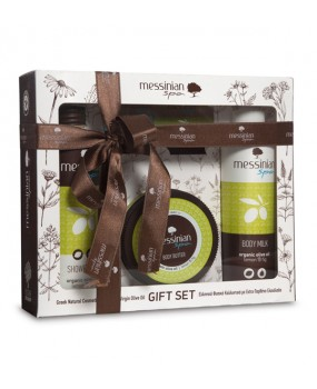 Gift Set Lemon & Fig No1