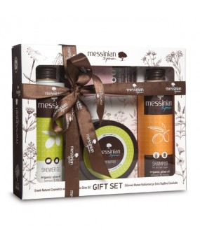 Gift Set Lemon & Fig No5