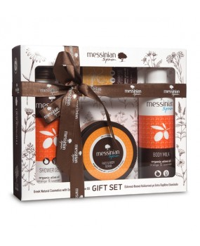 Gift Set Orange & Levander No2