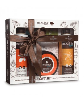 Gift Set Orange & Levander No5