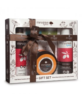 Gift Set Pomegranate & Honey No2