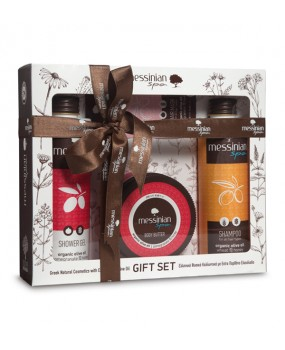 Gift Set Pomegranate & Honey No5