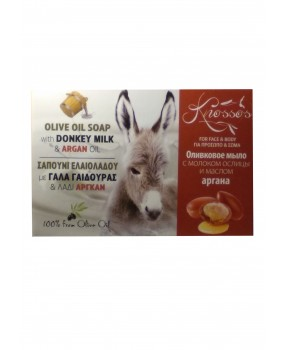 Olive Oil Soap with Donkey Milk & Argan Oil 100gr
