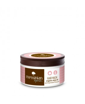 Hair Mask Pomegranate & Laurel