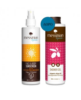 Face & Body Sunscreen Spf50 250ml & Shower Gel 300ml Free