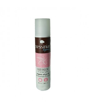 Hair Mask Pomegranate & Laurel 55ml