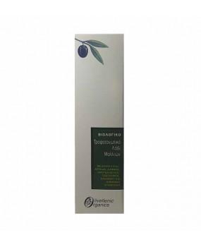 Bio-Organic Hair Oil