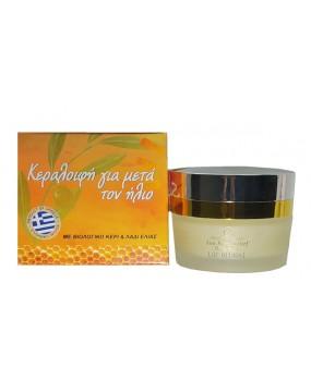 Sunburn Relief Beeswax Cream
