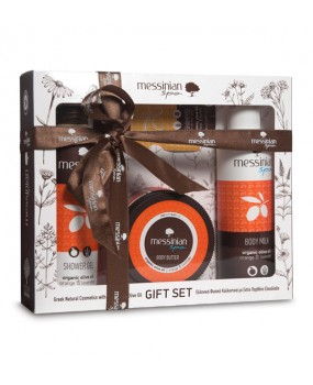 Gift Set Orange & Levander No1